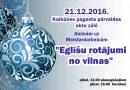 """Meistardarbnīcas """"Eglīšu rotājumi no vilnas"""" 21.12.2016."""