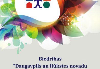Projektu konkurss Sabiedriskā labuma projektiem