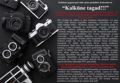 Kalkūnes pagasta pārvalde aicina piedalīties fotokonkursā!